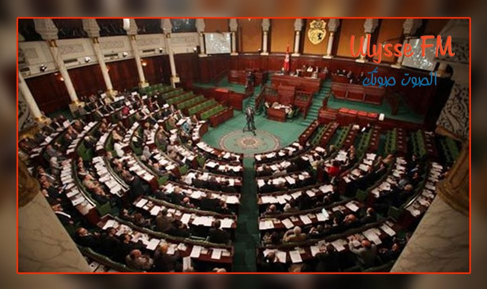 مجلس نواب الشعب ينظر اليوم في مشروع ميزانية املاك الدولة والشؤون العقارية