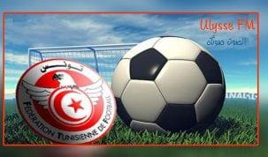 الجولة الثانية لرابطة مدنين لكرة القدم