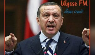 رجب طيب أردوغان يتهم امريكيا بتشويه سمعة تركيا