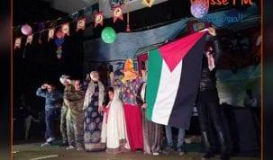 تضامنا مع فلسطين