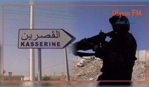 القصرين القضاء على ارهابي