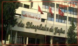 احتجاجات في المظيلة : اقتحام شركة فسفاط قفصة وسرقة معداتها