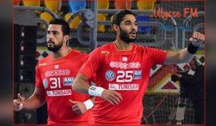 كرة يد المنتخب التونسي