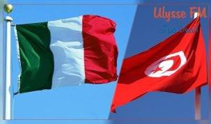 مشاريع مشتركة بين تونس و ايطاليا