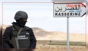 هوية الارهابي الذي تم القضاء عليه من طرف الحرس الوطني في عملية تربخانة