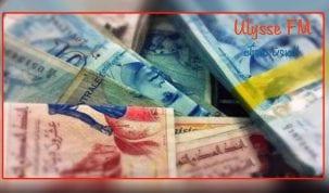 خطايا مالية جديدة ضد كل من يعتدي على ملك الدولة للطرقات