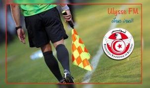 حكام مقابلات الجولة السابعة إياب من الرابطة المحترفة الثانية لكرة القدم