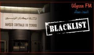 رئيس الحكومة يحمل البنك المركزي مسؤولية تصنيف تونس في القائمة السوداء