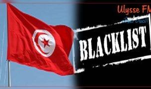تونس قائمة سوداء