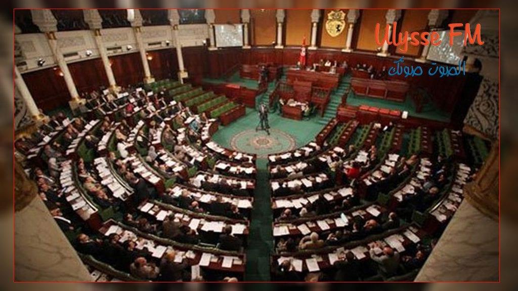 البرلمان يصادق على اتفاق قرض بقيمة 52.7 مليون يورو