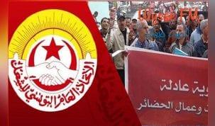 تطاوين : بدعوة من الاتحاد الجهوي للشغل وقفة احتجاجية لعمال الحضائر