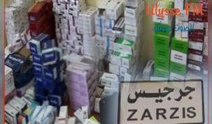 العثور على مخزن للادوية بجرجيس