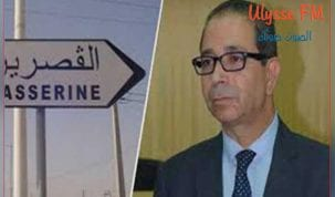 والي القصرين يقدم استقالته