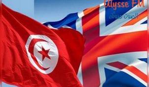 لقاء بين مسؤولين من تونس وبريطانيا بمركز النهوض بالصادرات