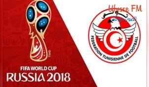 برنامج مباريات المنتخب الوطني التونسي إستعدادا لمونديال روسيا لكرة القدم