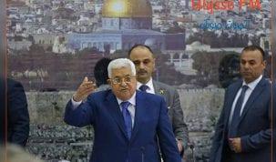 حداد وتنكيس للاعلام في كل الاراضي الفلسطينية بما فيها مخيمات اللجوء
