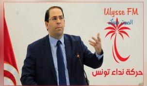 رئيس الحكومة : حان الوقت لمسار إصلاحي في حزب نداء تونس