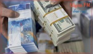 راس اجدير :حجز مبالغ هامة من العملة الصعبة