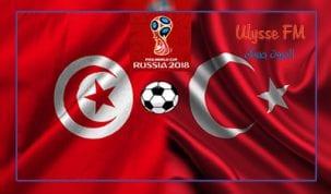 تونس-تركيا
