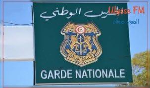 تعيينات جديدة بإقليمي الحرس الوطني والبحري بمدنين