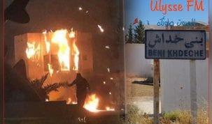 حرق مركز الحرس الوطني بني خداش من قبل عدد من المحتجين