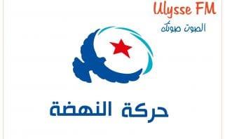 رئيس قائمة حركة النهضة بمدنين يفوز برئاسة المجلس البلدي بمدنين