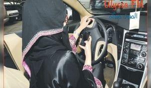 النساء يقدن السيارات لاول مرة في السعودية