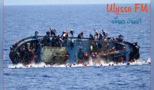 انتشال 10 جثث وجاري البحث عن مفقودين في حادثة غرق مركب للمهاجرين بسواحل قرقنة