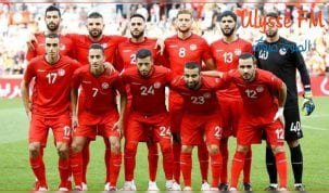 التشكيلة الأساسية للمنتخب التونسي