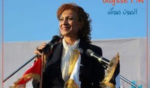 حسم معركة شيخ مدينة تونس