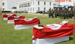 شهداء الحرس الوطني