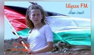 الايقونة الفلسطينة عهد التميمي خارج اسوار السجن