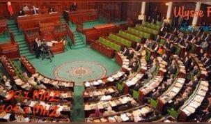 مكتب مجلس النواب يناقش اليوم سد الشغور في رئاسة الهيئة العليا المستقلة للانتخابات