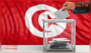 التسجيل المستمر للانتخابات التشريعية والرئاسية 2019