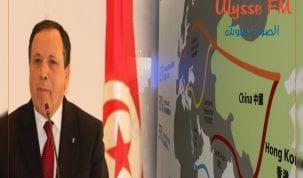 """تونس تنضم اليوم الى مبادرة """"الحزام والطريق الصينية"""""""