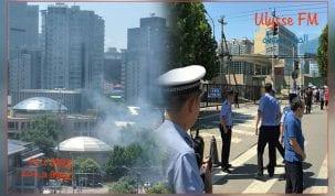 انفجار قرب السفارة الأمريكية في بيكين