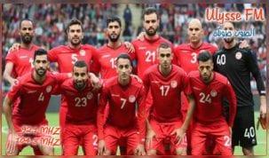 مباراة دولية ودية بين المنتخبين التونسي و المغربي بملعب رادس