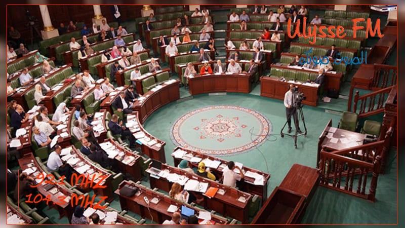 لجنة الصحة والشؤون الاجتماعية بالبرلمان تنطلق اليوم في مناقشة فصول مشروع القانون المتعلق بنظام جرايات التقاعد