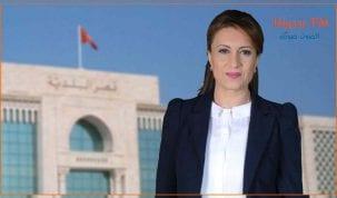 رسميا فوز السيدة سعاد عبد الرحيم منصب رئيس بلدية تونس