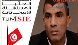 محمد التليلي المنصري يستقيل من رئاسة هيئة الانتخابات