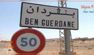 بنقردان: تواصل اعتصام التجار بمنطقة القيطون وانباء عن اجتماع تونسي ليبي