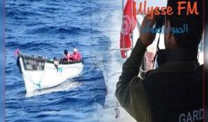 جربة : احباط محاولة إجتياز للحدود البحرية خلسة