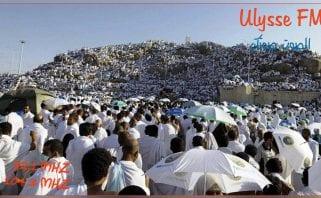 بداية تصعيد الحجيج التونسيين إلى جبل عرفة يوم الاحد المقبل