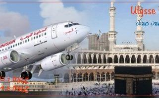 مطار جربة جرجيس يستقبل الرحلة الاخيرة لحجاج بيت الله