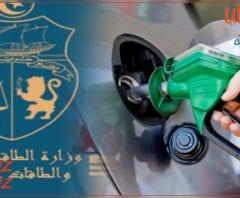 الإضطراب في تزويد بعض الجهات بالمواد البترولية : وزارة الطاقة توضح