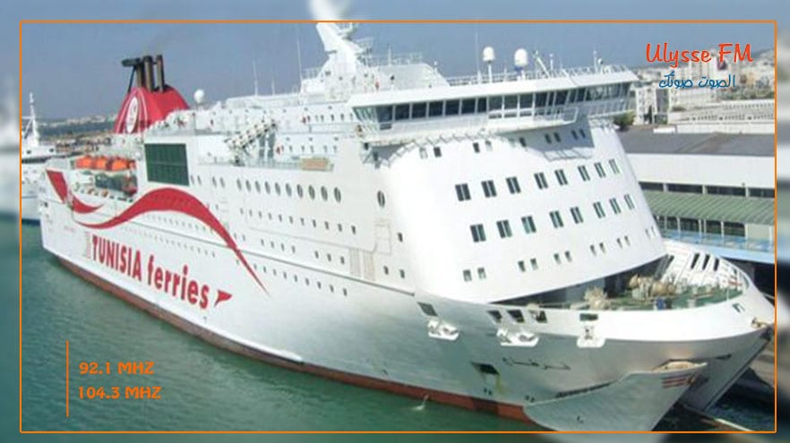 الشركة التونسية للملاحة: تأخير رحلة السفينة ''قرطاج''