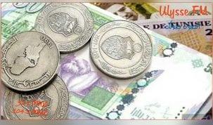 تواصل انهيار الدينار التونسي مقابل العملات الرئيسة الأورو والدولار