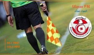 تعيينات حكام الجولة الاولى للرابطة المحترفة الاولى لكرة القدم