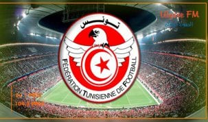 بلاغ الجامعة التونسية لكرة القدم
