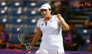 تصفيات بطولة امريكا المفتوحة: أنس جابر تتأهل إلى الدور التمهيدي الأخير